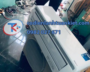 daikin inverter 1hp